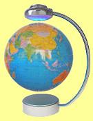 Выбрать электромагнитный глобус