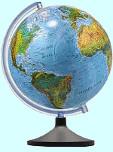 Выбрать физический глобус